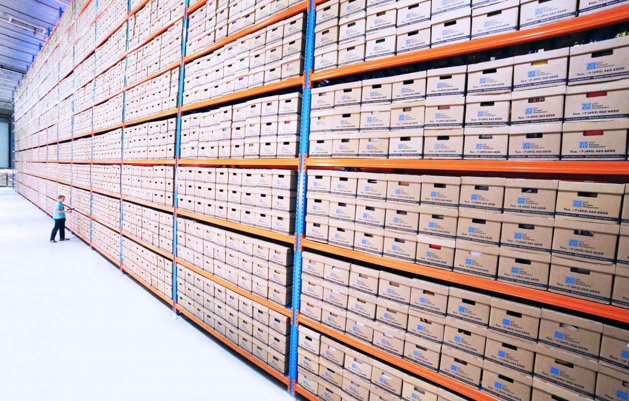 Archivos en formato físico. Portada entrada: cómo ahorrar costes con la gestión documental